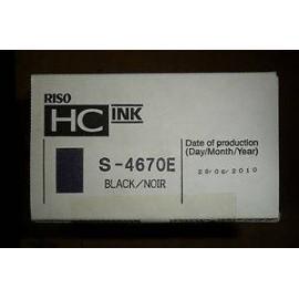 HC ink Black | S-4670E (RISO) чернила для дупликатора, черный