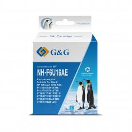 953 XL Cyan   F6U16AE (G&G) струйный картридж - 7,83 мл, голубой