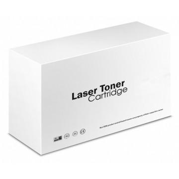 NN-CF226XW совместимый лазерный картридж 26X Black | CF226X - черный, 9000 стр
