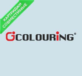 Картриджи Colouring