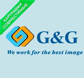 Картриджи G&G