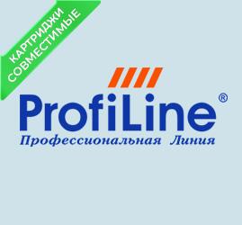 Картриджи ProfiLine