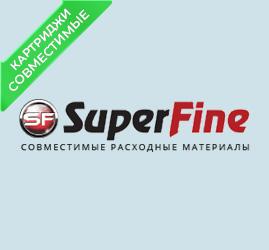 Картриджи Superfine