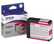 Уценка! T5803 Magenta | C13T580300 (Epson) струйный картридж - 80 мл, пурпурный