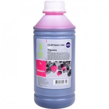 CS-EPT6643-1000 чернила Cactus T6643 Magenta | C13T66434A, 1000 мл, пурпурный