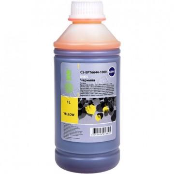 CS-EPT6644-1000 чернила Cactus T6644 Yellow | C13T66444A, 1000 мл, желтый