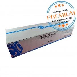 Premium C-EXV49Y | 8527B002 совместимый тонер картридж, 463 г, желтый