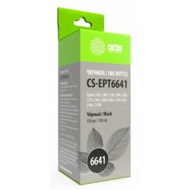 T6641 Black | C13T66414A (Cactus) струйный картридж - 4500 стр, черный
