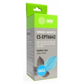 T6642 Cyan | C13T66424A (Cactus) струйный картридж - 7500 стр, голубой