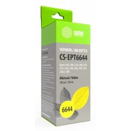 T6644 Yellow | C13T66444A (Cactus) струйный картридж - 7500 стр, желтый