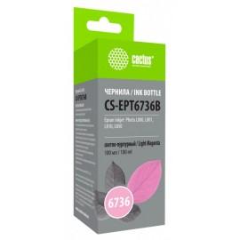 T6736 Light Magenta | C13T67364A (Cactus PR) струйный картридж - 1800 стр, светло-пурпурный