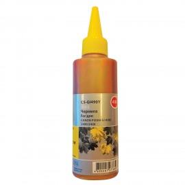 GI-490Y | 0666C001 (Cactus) струйный картридж - 70 мл, желтый