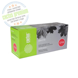 Premium CS-C719 лазерный картридж Cactus 719 | 3479B002, 2100 стр., черный