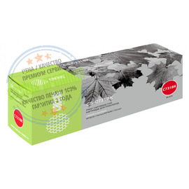 Premium CS-C731BK лазерный картридж Cactus 731Bk | 6272B002, 1600 стр., черный