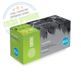Cactus CS-CE285AS premium лазерный картридж аналог HP CE285A чёрный
