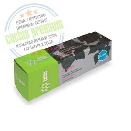 Premium CS-CE313A лазерный картридж Cactus 126A Magenta | CE313A, 1000 стр., пурпурный