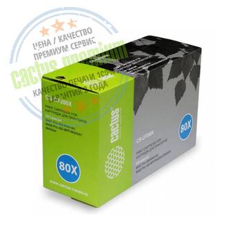 PREMIUM CS-CF280XS совместимый лазерный картридж 80X Black   CF280X - черный, 6900 стр
