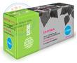 508A Magenta | CF363A (Cactus PR) лазерный картридж - 5000 стр, пурпурный