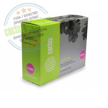 Cactus CS-CLT-Y508L совместимый лазерный картридж CLT-Y508L | SU535A - желтый, 4000 стр