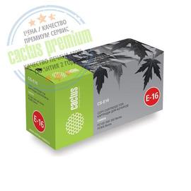 Premium CS-E16 лазерный картридж Cactus E-16 | 1492A003, 2000 стр., черный