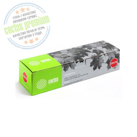 Cactus CS-EXV18 Premium совместимый картридж аналог Canon C-EXV18 чёрный, ресурс - 8300 страниц
