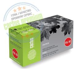 Cactus CS-FX-10 Premium совместимый картридж аналог Canon FX-10 чёрный, ресурс - 2000 страниц
