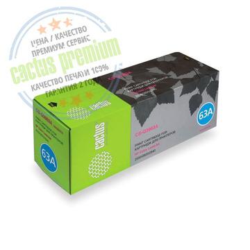 Cactus CS-Q3963A Premium совместимый картридж аналог HP Q3963A пурпурный, ресурс - 4000 страниц