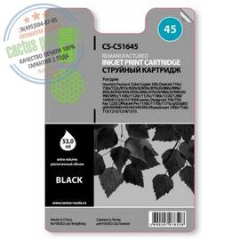 Premium CS-51645 струйный картридж Cactus 45 Black | 51645AE, 42 мл, черный