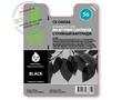 Cactus Premium CS-C6656A №56 совместимый струйный картридж аналог HP C6656AE черный ресурс 20 мл.