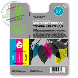 Premium CS-C6657 струйный картридж Cactus 57 Color | C6657AE, 18 мл, цветной
