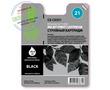 Premium CS-C9351 струйный картридж Cactus 21 Black | C9351AE, 10.4 мл, черный