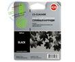 Cactus Premium CS-CLI-426BK совместимый струйный картридж аналог Canon CLI-426BK черный ресурс 8.2 мл.