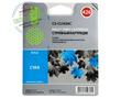 Cactus Premium CS-CLI-426C совместимый струйный картридж аналог Canon CLI-426C голубой ресурс 8.2 мл.