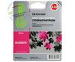 Cactus Premium CS-CLI-426M совместимый струйный картридж аналог Canon CLI-426M пурпурный ресурс 8.2 мл.