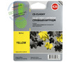 Cactus Premium CS-CLI-426Y совместимый струйный картридж аналог Canon CLI-426Y желтый ресурс 8.2 мл.