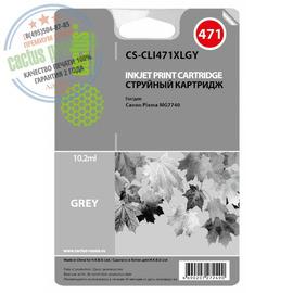 Cactus Premium CS-CLI-471XLGY совместимый струйный картридж аналог Canon CLI-471XLGY серый ресурс 289 страниц