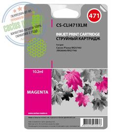 Cactus Premium CS-CLI-471XLM совместимый струйный картридж аналог Canon CLI-471XLM пурпурный ресурс 645 страниц