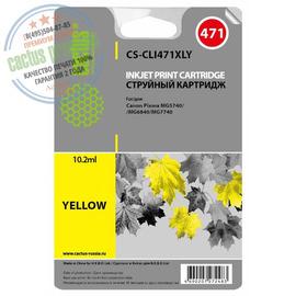 Cactus Premium CS-CLI-471XLY совместимый струйный картридж аналог Canon CLI-471XLY желтый ресурс 645 страниц