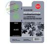 CLI-521Bk | 2933B004 (Cactus PR) струйный картридж - 8,2 мл, черный