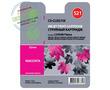 Cactus Premium CS-CLI-521M совместимый струйный картридж аналог Canon CLI-521M пурпурный ресурс 8.2 мл.