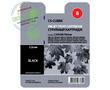 Premium CS-CLI8BK струйный картридж Cactus CLI-8Bk | 0620B024, 12 мл, черный