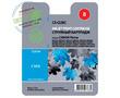 CLI-8C | 0621B024 (Cactus PR) струйный картридж - 12 мл, голубой