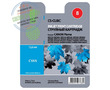 Premium CS-CLI8C струйный картридж Cactus CLI-8C | 0621B024, 12 мл, голубой