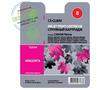 Premium CS-CLI8M струйный картридж Cactus CLI-8M | 0622B024, 12 мл, пурпурный