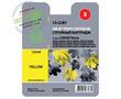 Premium CS-CLI8Y струйный картридж Cactus CLI-8Y | 0623B024, 12 мл, желтый