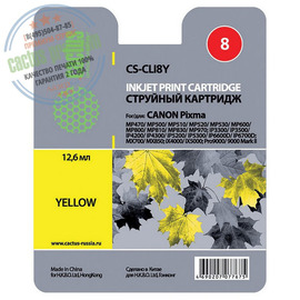 Cactus Premium CS-CLI-8Y совместимый струйный картридж аналог Canon CLI-8Y желтый ресурс 12 мл.