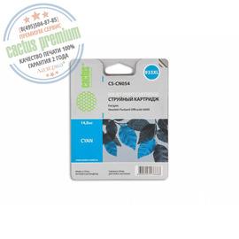 Premium CS-CN054 струйный картридж Cactus 933 XL Cyan | CN054AE, 14 мл, голубой
