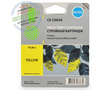 Cactus Premium CS-CN056 №933 совместимый струйный картридж аналог HP CN056AE желтый ресурс 14 мл.