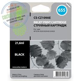 Cactus Premium CS-CZ109AE №655 совместимый струйный картридж аналог HP CZ109AE черный ресурс 21.6 мл.