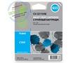 655 Cyan | CZ110AE (Cactus PR) струйный картридж - 14,6 мл, голубой